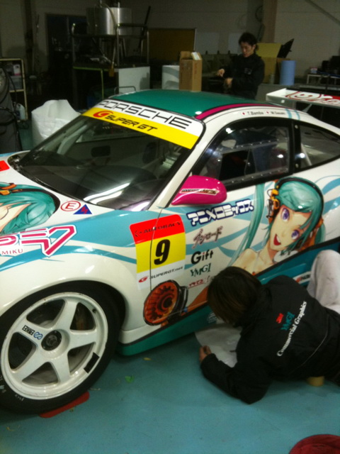 Super GT 2010 - 03