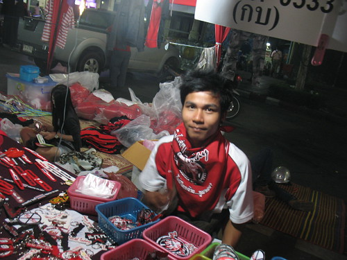 another cute guy selling stuff