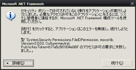 ActiveX_2_2
