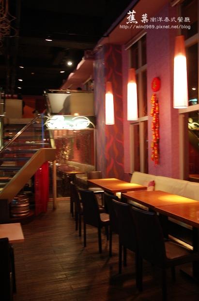 焦葉南洋泰式餐廳05.jpg