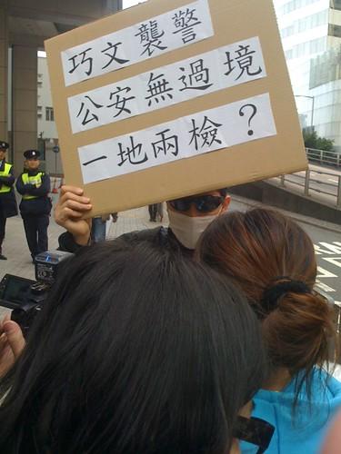 是旦男聲援陳巧文 #ChanHauMan #0101hk #stopxrl
