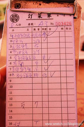 [美食.龍潭]桃群客家餐廳~龍潭總店 @VIVIYU小世界