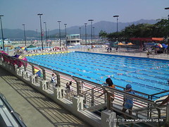 馬鞍山游泳池