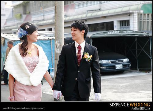Fan_Syuan_893.jpg