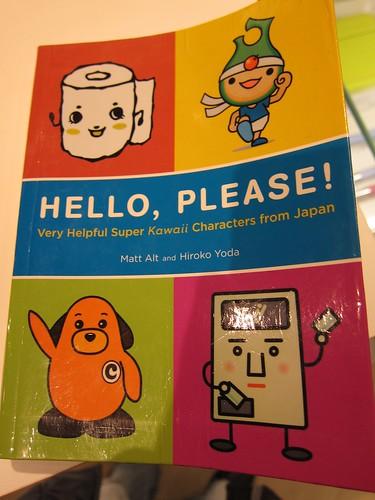 Kawaii book cover