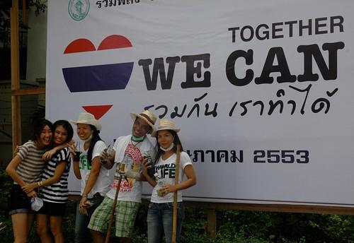 Students and Slogan by sherrattsam.