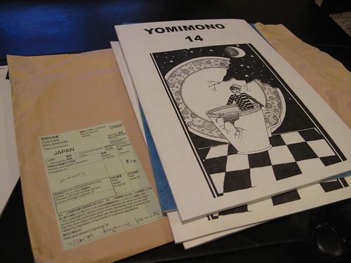 Yomimono
