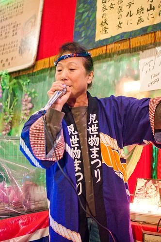 Hanazono festival snakes