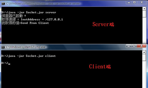 Java Socket Client Server