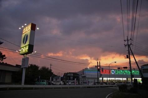 Sunset in Kawaguchiko