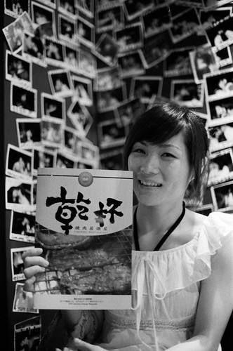 50 mm, f/1.4, 1/30, 0/-. Film: ILFORD HP5 (分). Camera: Nikon FM2. 後製: Black +2.