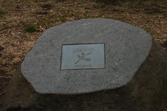 四季の森公園の銘板(Name plate at Shikinomori park, Japan)
