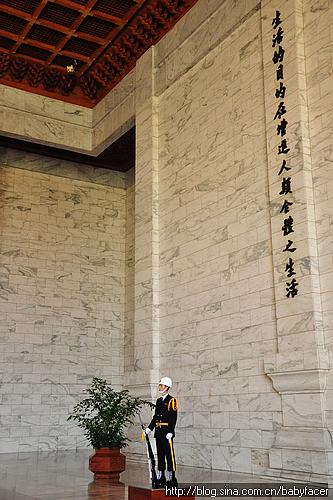Taipei 1807