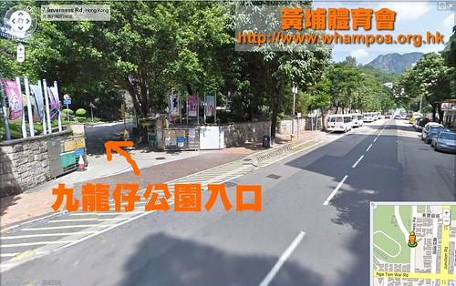 九龍仔公園 入口
