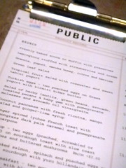 Public, SoHo