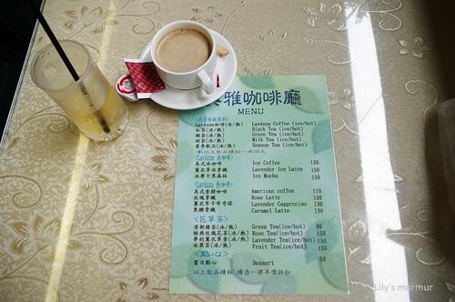 泡完後旅館招待的簡單飲料。