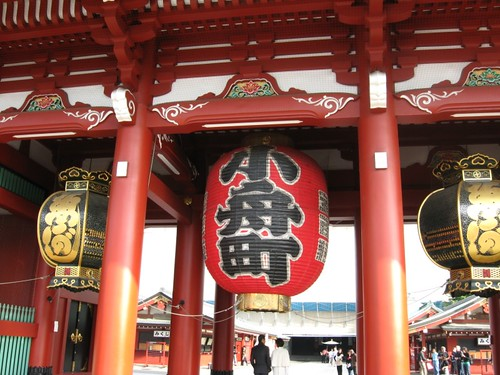 A Shrine in Tokyo