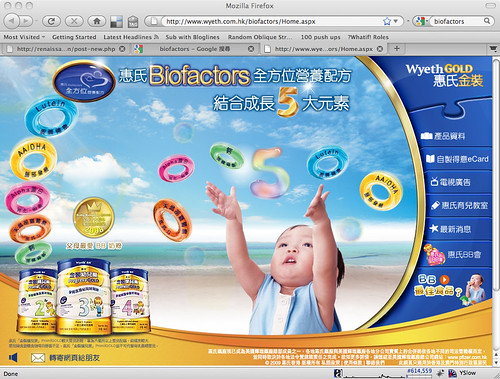 Wyeth Gold product site