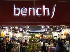 PINOY SUPERBRANDS: MALL OF ASIA bench/