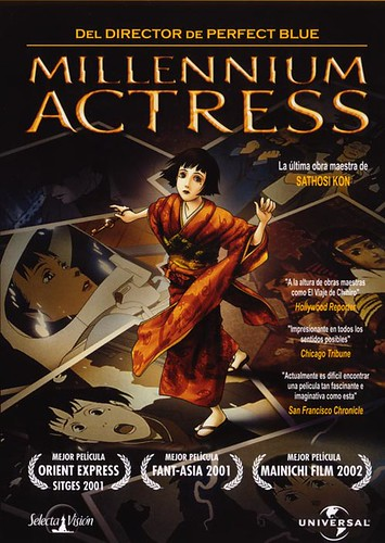 Millennium Actress DVD