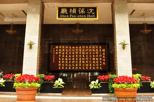 Taipei 547