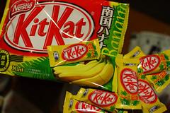 KitKat Banana (Kyushu / Okinawa)