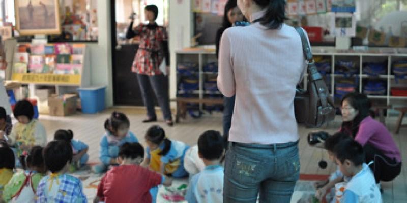 教學觀摩,讓你和孩子共處一室(5.4ys)