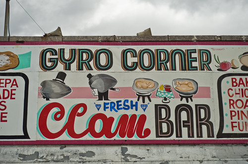 Gyro Corner/Clam Bar
