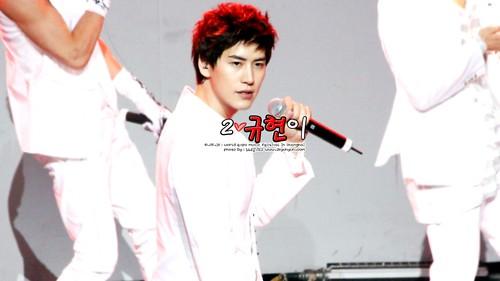2kyuhyun-logo-100530