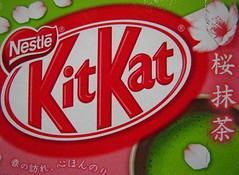 KitKat Sakura Maccha