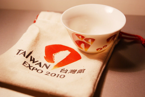 台灣館的贈品--山水心燈茶杯