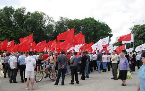 Protest Comunist (3)
