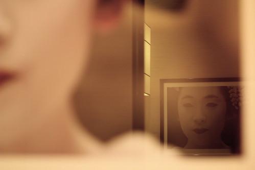 Monday: Reflection of a Reflection