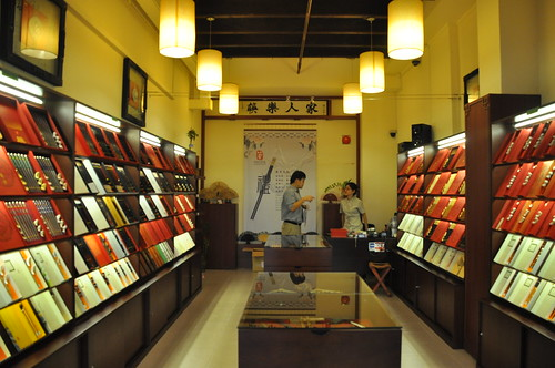 Chopsticks Store
