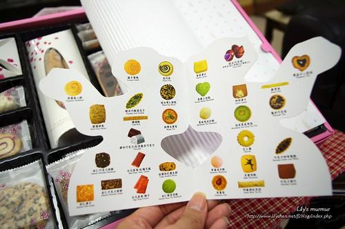 嶄形紙卡內有餅乾介紹。