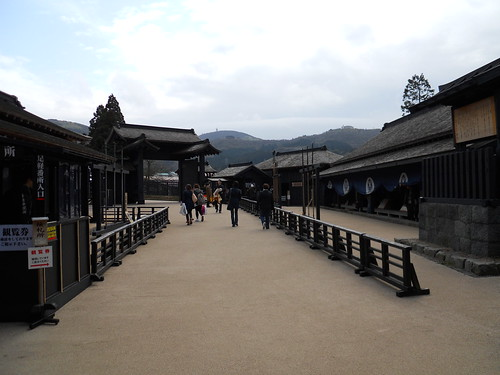 Inside the Hakone Checkpoint