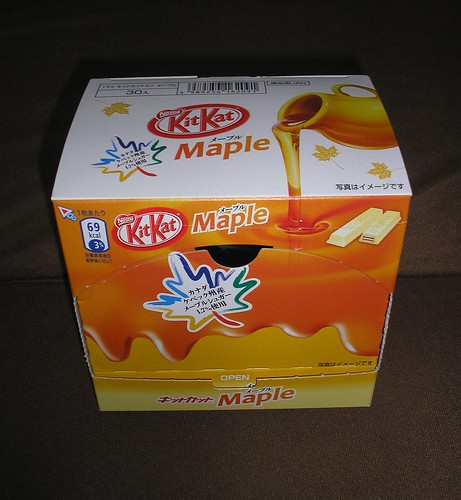 メープル (Maple) Kit Kats shop display box