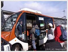 b-20100115_110813.jpg