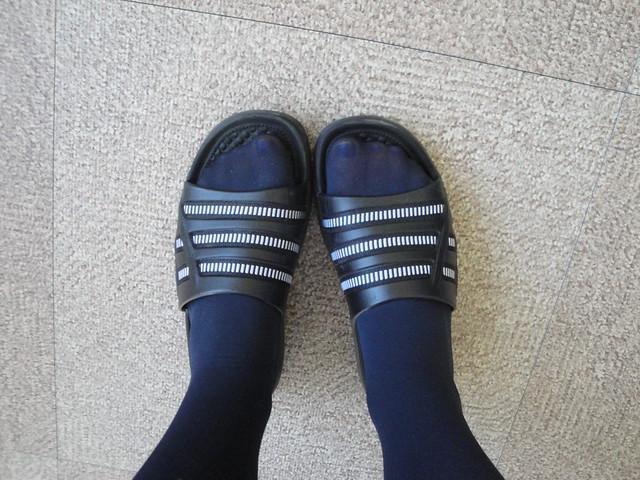 My indoor shoes