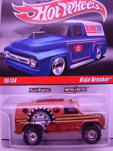 hws delivery Mickey Thompson BAJA bREAKER (2)