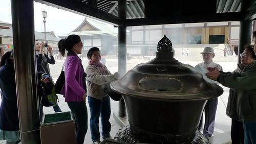 incense in narita