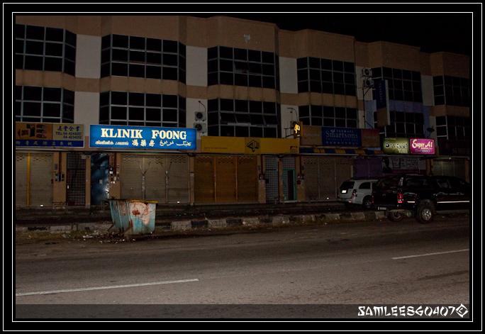 Old Town Koay Chap @ Sungai Petani-1