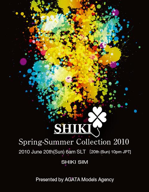 shiki0611