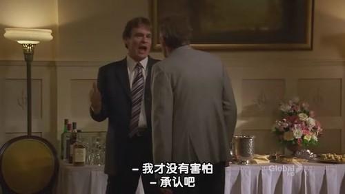 Wilson:我一點都不害怕失去你!;House:快承認你想要我!