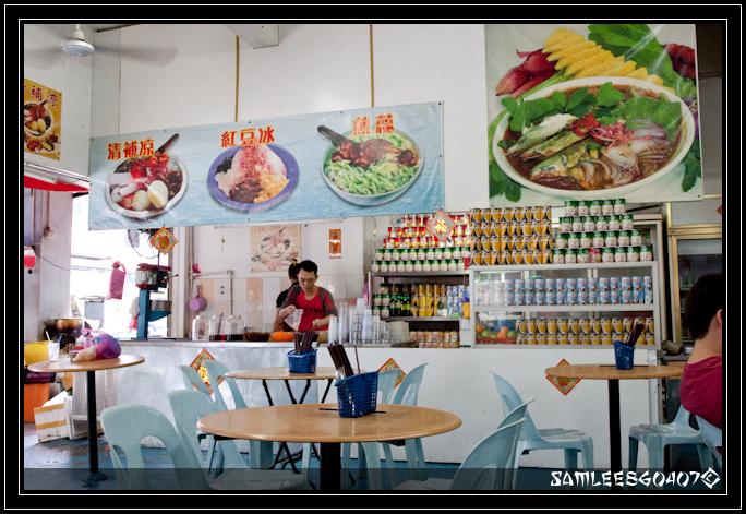 Farlim Shell Station Laksa @ Penang-1