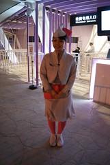 可愛的日本館女生制服