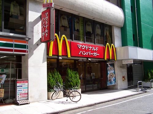 Big 子牛 en Shinjuku