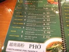 Pho 99 menu