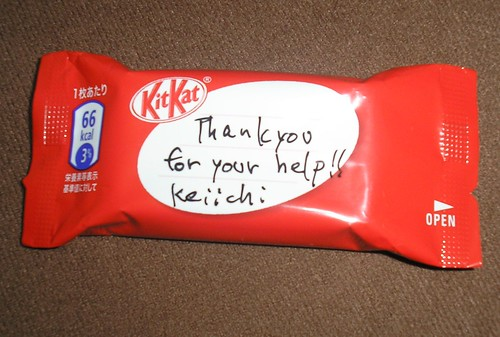 Kit Kat from Keiichi