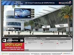 COMPUTEX.biz打造線上3D虛擬展覽館 Lobby 3D Tradeshow